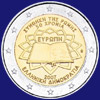 2 € Ελλας 2007 - 50th Anniversary of the Signature<br>of the Treaty of Rome